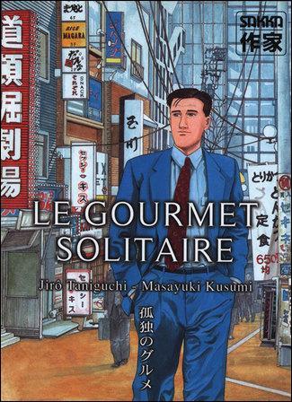 Quel est le sujet du manga 'le gourmet solitaire' ?