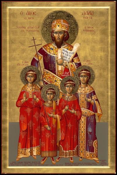 Je fus un état byzantin sur les rives de la mer Noire