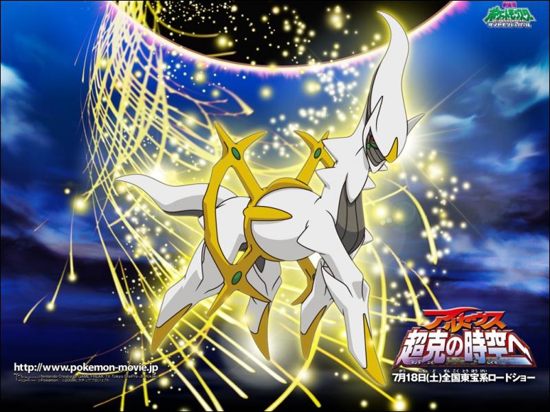 Quelle est la capacité spéciale de ce Pokémon ?