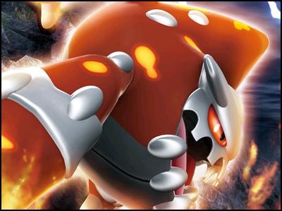 A quelle espèce ce Pokémon appartient-il ?