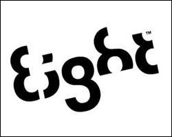 Voici le logo de la marque Eight. Regardez les lettres. Qu'est-ce qu'elles représentent ?