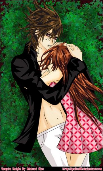 Qui est le cousin de Kaname et de Yuki ?