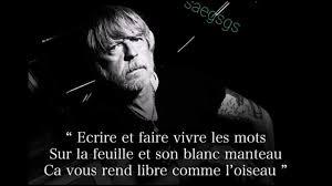 ''Ronde de nuit / Sous les néons blafards / Drôle de vie / Pour Willy Brouillard''