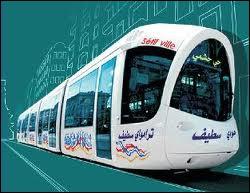 C'est un métro nouvellement installé, dans quelle ville ?