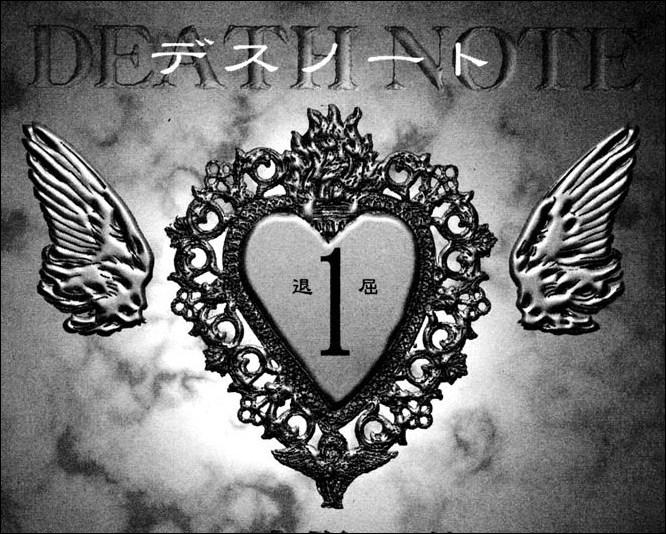 Quelle est la première 'règle' du Death Note ?