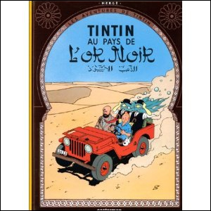 ''Tintin au pays de l'or noir'' : Quel ennemi de Tintin se cache sous le pseudo de Professeur Smith et enlève le facétieux prince Abdallah ?