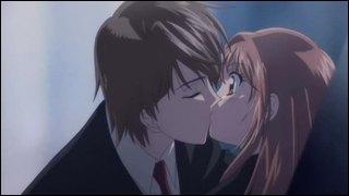 Pour les histoires d'amour, les kissu se font sur les 'lèvres' qui se dit...
