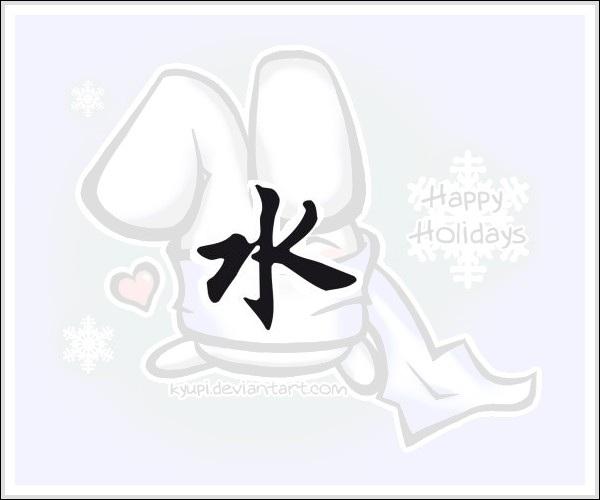 Qui signifie ce kanji ?