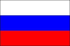 Quel pays porte ce drapeau ?