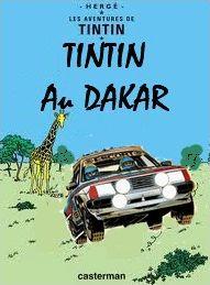 Les z'improbables aventures de Tintin
