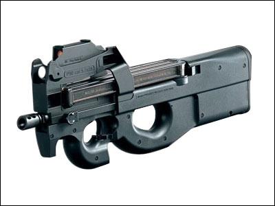 Quelle est cette arme ?