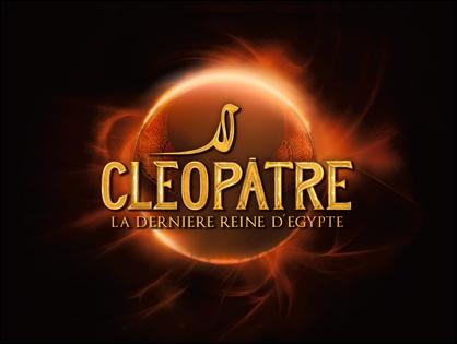 2009 : Quelle est la chanteuse d'origine marocaine qui a participé à la Star Académie et qui est Cléopâtre dans le spectacle de Kamel Ouali ?