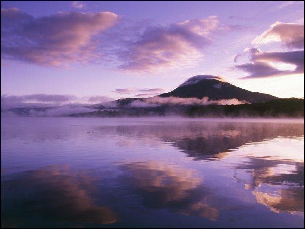 Le Parc national d'Akan se situe sur l'île la plus au nord du Japon. Quelle est cette île ?