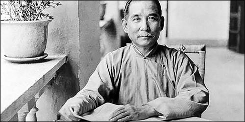 Sun Yat-Sen est considéré comme le père de la République chinoise ?