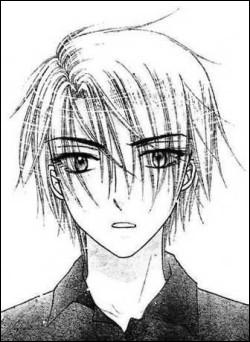 Qui est le père de Mikan ?