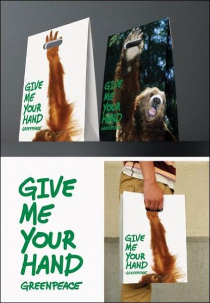 Ce sac est une publicité pour l'organisme Greenpeace. Quelle information sur cet organisme est fausse ?