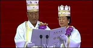 Cette organisation est dirigée par un Révérend coréen. Fondée en 1954, elle est basée sur un mélange de Christianisme et de philosophie asiatique. Le Révérend forme la 'famille parfaite'.