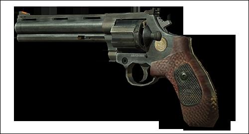 Cette arme est un...