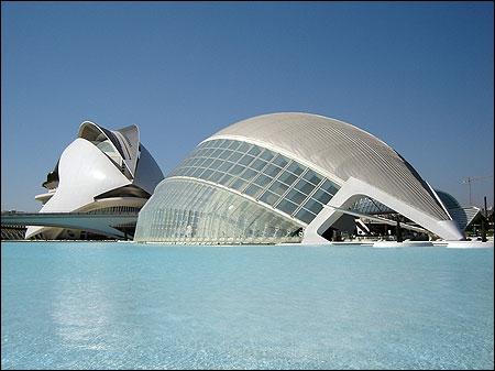 Dans quelle ville d'Espagne se trouve-t-il ?