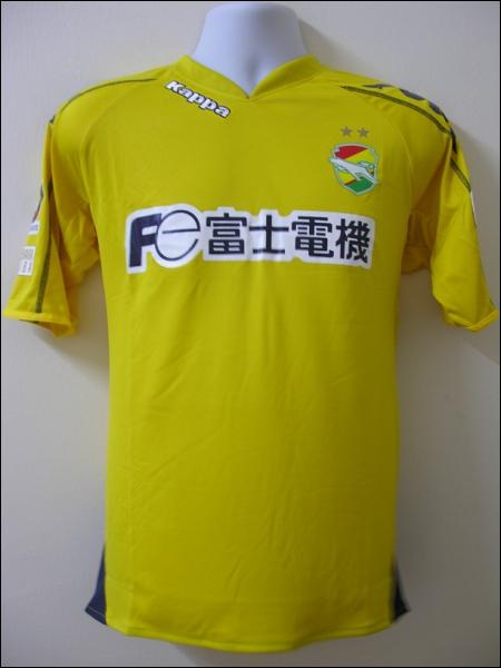 A quelle équipe de foot appartient ce maillot ?