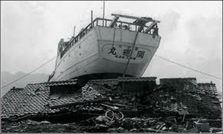 22 mai 1960 : un séisme de 9 sur l'échelle de Richter, la plus haute magnitude jamais mesurée, se produit. Il déclenche un tsunami qui détruit tout sur son passage. Dans quel pays ce séisme a-t-il eu lieu ?