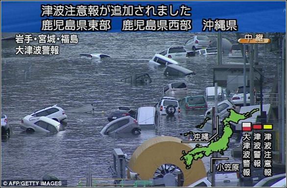11 mars 2011 : le Japon a été touché par un séisme, d'une magnitude de 8, 9. L'épicentre était situé à 375 kilomètres de Tokyo. Ce séisme a eu pour conséquence :