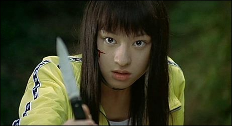 Quel est ce film où on retrouve Chiaki Kuriyama, l'asiatique déjantée de Kill Bill ?