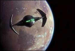 Le vaisseau piloté par Dark Maul, peut être considéré comme le premier modèle TIE. Comment l'a-t-il baptisé ?