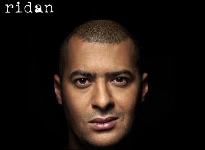 Ridan a choisi comme pseudo son prénom à l´envers : Nadir ... Savez-vous ce qu´est le nadir ?