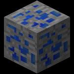 Quel est ce cube ?