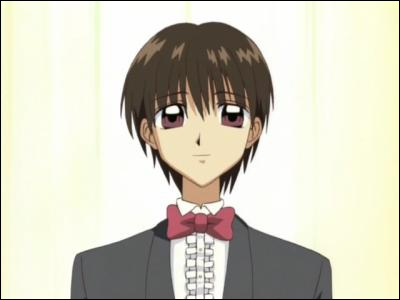 Quelle matière enseigne Mitsuki Sensei ?