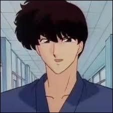 De qui Kuno est-il amoureux ?