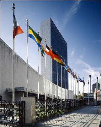 De quelle organisation internationale fondée en 1945, ce bâtiment est-il le siège depuis 1951 ?