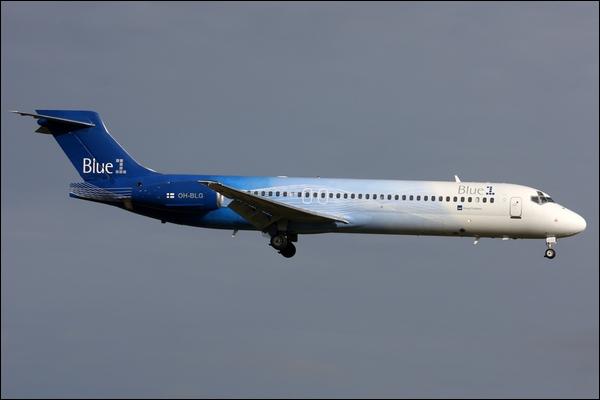 Cet avion commercial de 100 sièges n'est jamais parvenu à toucher sa cible, et la décision de l'arrêter a été publiquement annoncée mi-janvier 2005.