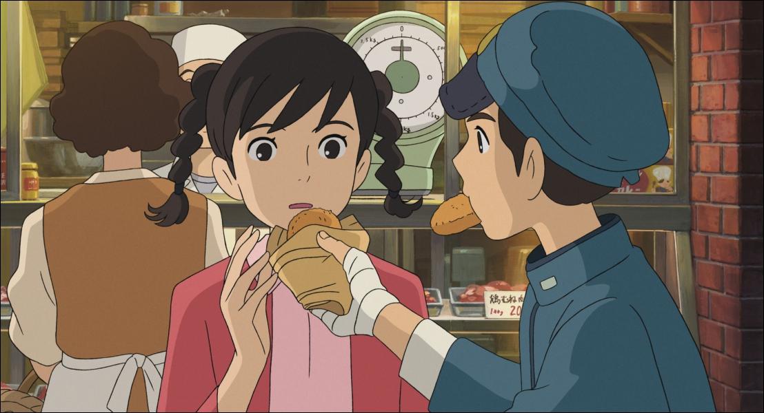 Quel est le nom de ce film d'animation ?