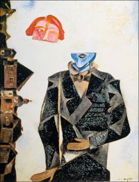 Est-ce Chagall qui a peint N'importe où hors du monde ?