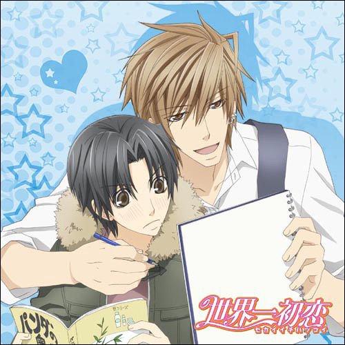 De qui Shota est-il amoureux ?