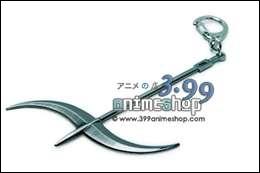 Quel est le sabre de Hisagi ?