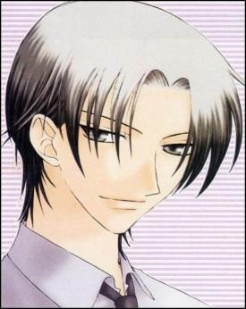 En quoi se transforme Shiguré ?