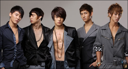 A quelle agence appartient DBSK ?