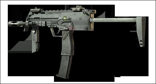Comment se nomme cette arme ?