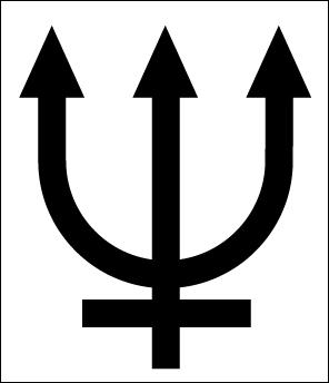 Que représente ce symbole ?