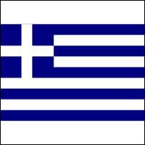 De quel pays ce drapeau est-il l'emblème national ?