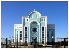 Quelle est la capitale du Kazakhstan ?