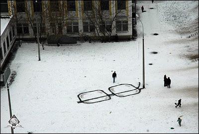 Ceci est une oeuvre d'art de Pavel Puhov, plutôt humoristique du fait de sa conception, dont la particularité est... ?