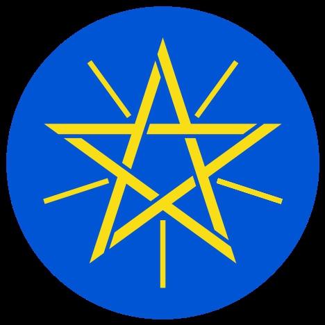 """C'est la capitale la plus élevée du continent africain et son nom signifie """"la nouvelle fleur"""". C'est dans ses murs que repose le dernier négus de la dynastie salomonide. C'est la capitale..."""