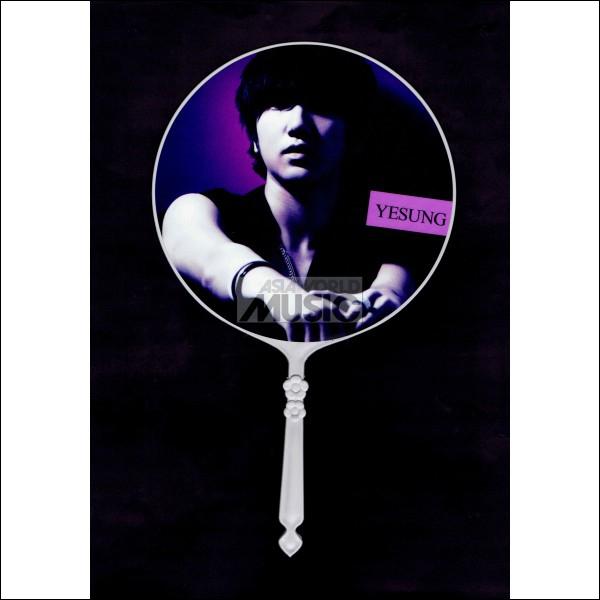 Quel est le nom du fan club de Yesung ?