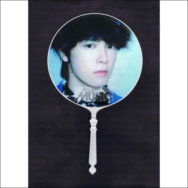 Quel est le nom du fan club de Donghae ?