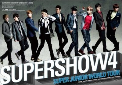 Qui est le leader de : Super Junior ?