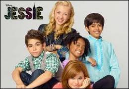 Comme la plupart des enfants de la famille Ross, a-t-elle été aussi adoptée ?